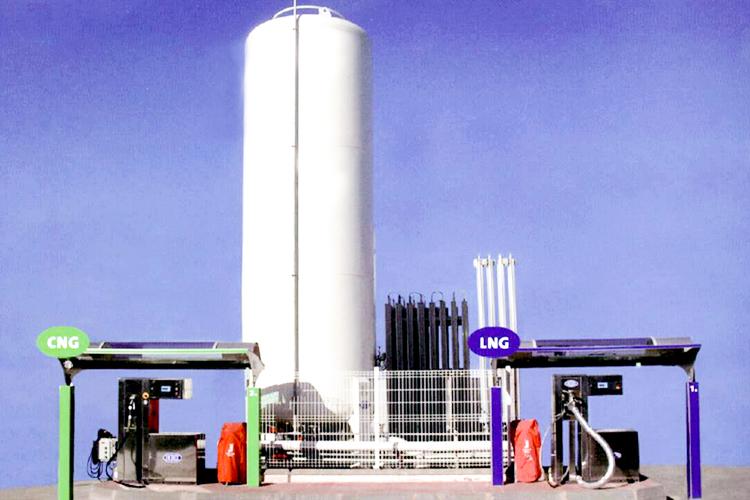 LNG Express India Pvt. Ltd.